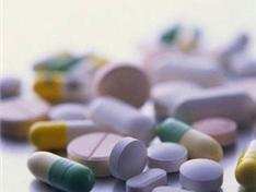 Аптеки Гремячинска