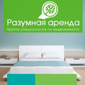 Аренда квартир и офисов Гремячинска