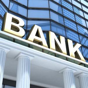 Банки Гремячинска