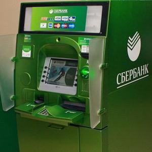 Банкоматы Гремячинска