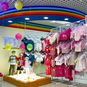 Детские магазины Гремячинска
