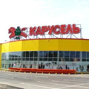 Гипермаркеты Гремячинска