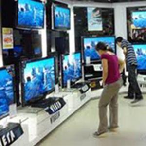 Магазины электроники Гремячинска