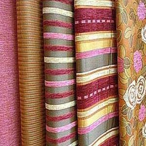 Магазины ткани Гремячинска