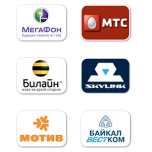 Операторы сотовой связи Гремячинска
