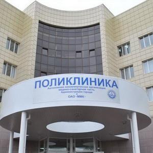 Поликлиники Гремячинска
