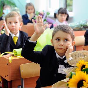 Школы Гремячинска