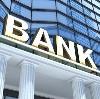 Банки в Гремячинске