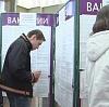 Центры занятости в Гремячинске