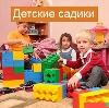 Детские сады в Гремячинске