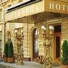 Гостиницы в Гремячинске