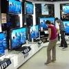 Магазины электроники в Гремячинске
