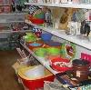 Магазины хозтоваров в Гремячинске