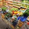 Магазины продуктов в Гремячинске