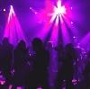 Ночные клубы в Гремячинске