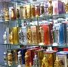 Парфюмерные магазины в Гремячинске