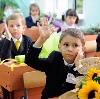 Школы в Гремячинске