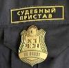 Судебные приставы в Гремячинске