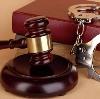 Суды в Гремячинске