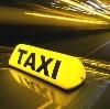 Такси в Гремячинске