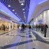 Торговые центры в Гремячинске