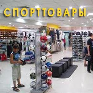Спортивные магазины Гремячинска