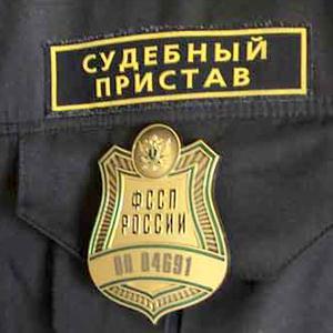 Судебные приставы Гремячинска