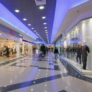 Торговые центры Гремячинска