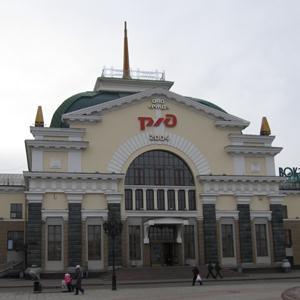 Железнодорожные вокзалы Гремячинска